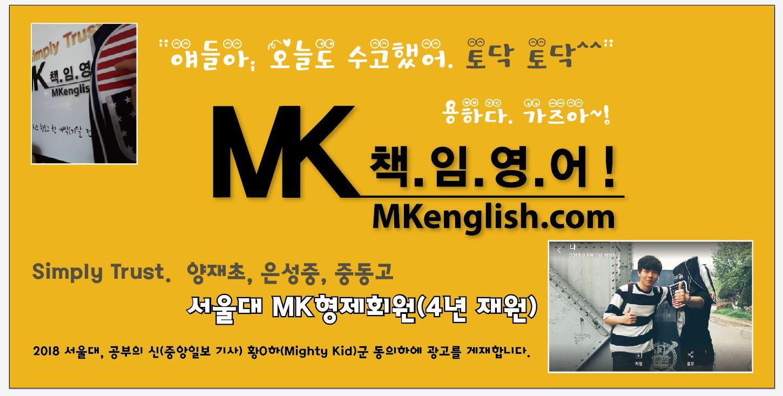 MK����.JPG